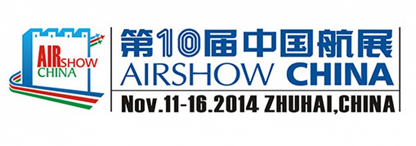 "AGAT to take part in ""Airshow China-2018"" International Aviation & Aerospace Exhibition"